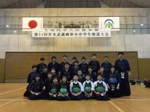 宮本 武蔵 顕彰 剣道 大会